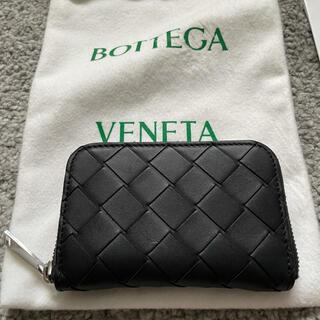 ボッテガヴェネタ(Bottega Veneta)のBOTTEGA VENETA コインパース 確実正規品(コインケース/小銭入れ)