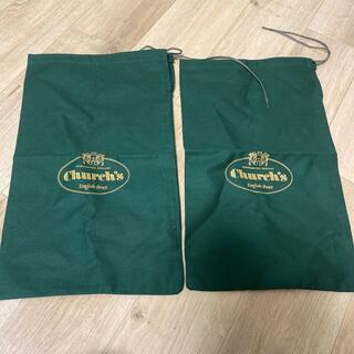 チャーチ(Church's)の【新品未使用】church's チャーチ 保存袋 ショック袋(ブーツ)