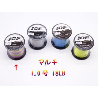 JOF  PEライン 1.0# 18lb マルチカラー 4編み 300m(釣り糸/ライン)