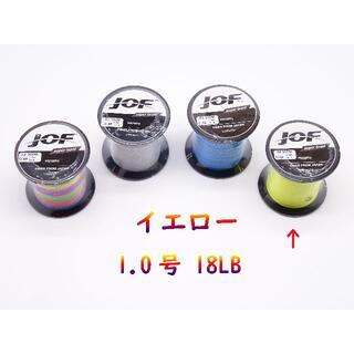 JOF 1.0# イエロー BAKAWA1.0# グレー300m(釣り糸/ライン)