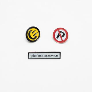 PEACEMINUSONE - peaceminusone pin set