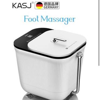 ドイツ製 足湯 フットマッサージャー FOOT BATH (マッサージ機)