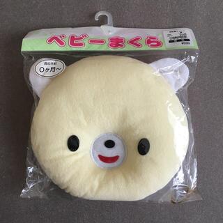 ニシマツヤ(西松屋)のベビー枕(その他)