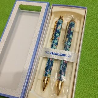 セーラー(Sailor)のSAILOR ボールペン シャーペン セット 新品箱付き(ペン/マーカー)