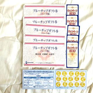 ブルーチップハーフ券(フード/ドリンク券)