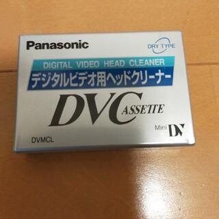 パナソニック(Panasonic)のパナソニックデジタルビデオ用ヘッドクリーナー(その他)