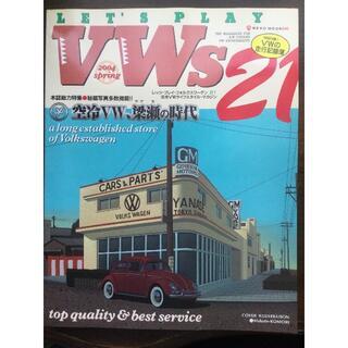 LET'S PLAY VWS vol.21(車/バイク)