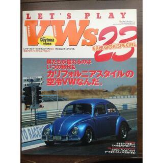 LET'S PLAY VWS vol.23(車/バイク)