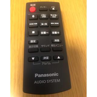 パナソニック(Panasonic)のパナソニック リモコン(その他)