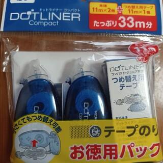 コクヨ(コクヨ)のKOKUYO ドットライナーコンパクト(オフィス用品一般)