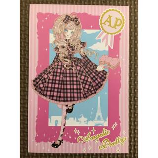 アンジェリックプリティー(Angelic Pretty)のAngelic Pretty MAKI ポストカード 今井キラ(写真/ポストカード)
