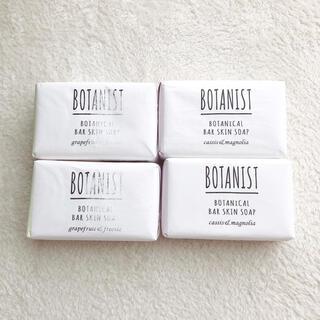 BOTANIST - BOTANIST ボタニカルバースキンソープ