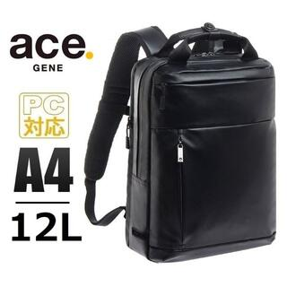 超セール※新製品■エースジーン[ホバーコート]ビジネスリュック A4 12L 黒