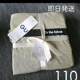 GU - KIDS(男女兼用)ラウンジセット新品  BOYSラウンジセット(長袖)110