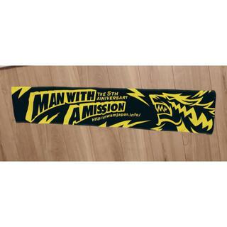 マンウィズアミッション(MAN WITH A MISSION)のMAN WITH A MISSION マフラータオル(ミュージシャン)
