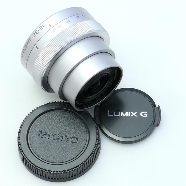 Panasonic(パナソニック)のパナソニック12-32シルバー スマホ/家電/カメラのカメラ(レンズ(ズーム))の商品写真