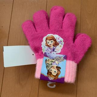 プリンセス ソフィア 手袋