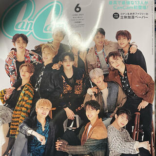 セブンティーン(SEVENTEEN)のSEVENTEEN CanCam 6月号 (K-POP/アジア)
