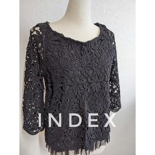 インデックス(INDEX)の袖がおしゃれ♪カットソー(カットソー(長袖/七分))