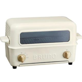I.D.E.A international - 残り 1個BRUNO ブルーノ トースター グリル BOE033新品同様