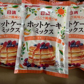 ニッシンセイフン(日清製粉)のホットケーキミックス3袋(菓子/デザート)
