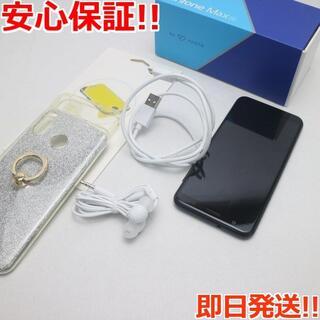 ゼンフォン(ZenFone)の新品同様 ZenFone Max (M1) ブラック (スマートフォン本体)