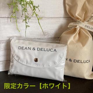 ディーンアンドデルーカ(DEAN & DELUCA)のディーンアンドデルーカ 限定  新作 ホワイト 防水 エコバッグ(エコバッグ)