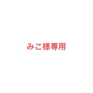ソニー(SONY)のSONY LSPX-P1 ポータブル超短焦点プロジェクター(プロジェクター)