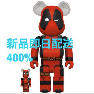 メディコムトイ(MEDICOM TOY)のBE@RBRICK DEADPOOL 100% & 400% 新品(アメコミ)