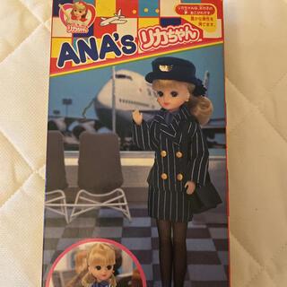 エーエヌエー(ゼンニッポンクウユ)(ANA(全日本空輸))のANA'S リカちゃん(キャラクターグッズ)