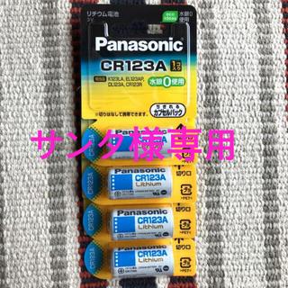 パナソニック(Panasonic)の※20本セット カメラ用リチウム電池 CR-123A (その他)