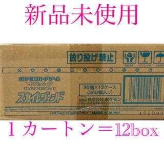 ポケモン  スカイレジェンド  1カートン  新品未使用  未開封(Box/デッキ/パック)