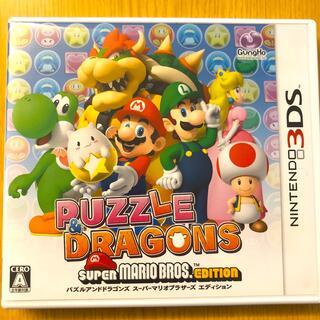 ニンテンドウ(任天堂)のPUZZLE&DRAGONS SUPER MARIO BROS.EDITION(携帯用ゲームソフト)