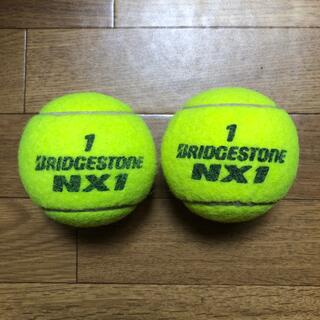 ブリヂストン(BRIDGESTONE)のブリヂストンテニスボール 2個 送料無料(ボール)