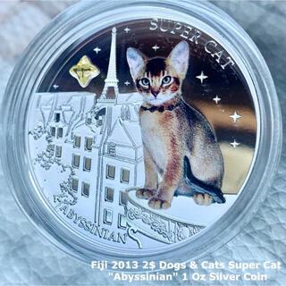 猫好き必見★2013年 フィジー共和国 ネコシリーズ『アビシニアン』 1オンス (貨幣)