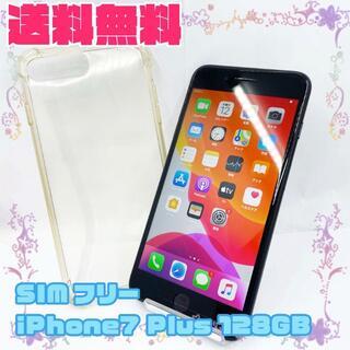 アイフォーン(iPhone)のSIMフリー Apple iPhone7 Plus 128GB (スマートフォン本体)