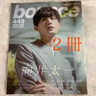 bounce449 Nulbarich 向井太一 タワレコ 冊子(印刷物)