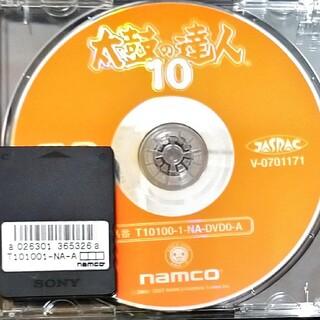 バンダイナムコエンターテインメント(BANDAI NAMCO Entertainment)の太鼓の達人10 DVD+ドングル(その他)
