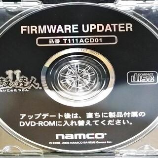 バンダイナムコエンターテインメント(BANDAI NAMCO Entertainment)の激レア 太鼓の達人11 Firmware(その他)