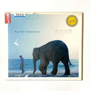 「星になった少年」オリジナル・サウンドトラック(2005)(映画音楽)