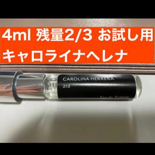 キャロライナヘレナ(CAROLINA HERRERA)のキャロライナヘレナ 212 香水(香水(女性用))