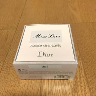 ディオール(Dior)のDior ミスディオール ブルーミングボディパウダー(ボディパウダー)