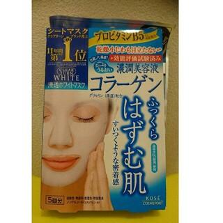 コーセーコスメポート(KOSE COSMEPORT)のKOSE 濃潤美容液コラーゲンマスク(パック/フェイスマスク)
