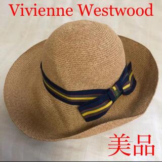 ヴィヴィアンウエストウッド(Vivienne Westwood)の《美品》ヴィヴィアンウエストウッド  キャプリン ペーパーハット 麦わら帽子(麦わら帽子/ストローハット)