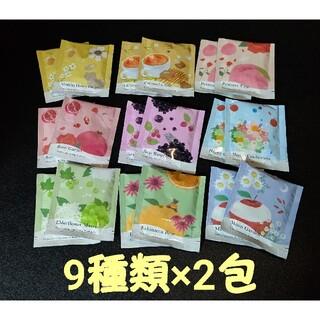 セイカツノキ(生活の木)の生活の木 ハーブティー☆お試し9種類×②☆(茶)