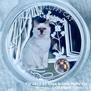 猫好き必見★2013年 フィジー共和国 ネコシリーズ『バーマン・キャット』 (貨幣)