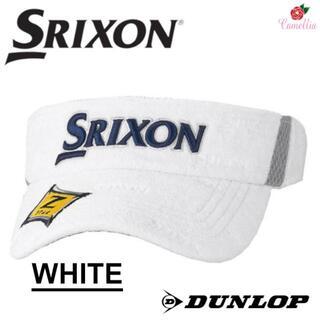 ダンロップ(DUNLOP)の新品 ダンロップ スリクソン ツアープロ着用モデル バイザー WH(サンバイザー)