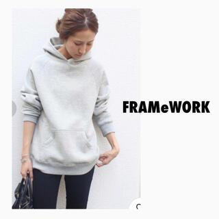 フレームワーク(FRAMeWORK)のFRAMeWORK フレームワーク フーデットパーカ(パーカー)