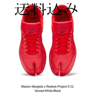 Maison Margiela x Reebok スニーカー28.0(スニーカー)