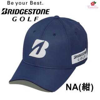 ブリヂストン(BRIDGESTONE)の新品 ブリヂストン BSGプロモデル ゴルフキャップ 帽子 Fサイズ NA(キャップ)